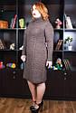 Платье вязанное  большого размера Нимфа Размеры 48- 62, фото 3