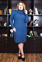 Платье вязанное  большого размера Нимфа Размеры 48- 62, фото 5