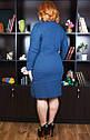 Платье вязанное  большого размера Нимфа Размеры 48- 62, фото 6