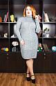 Платье вязанное  большого размера Нимфа Размеры 48- 62, фото 7