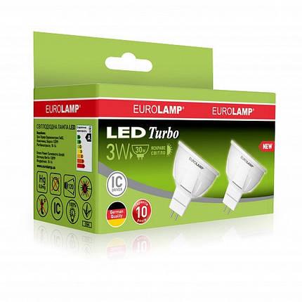 """Промо-набір EUROLAMP LED Лампа MR16 3W GU5.3 4000K акція """"1+1"""", фото 2"""
