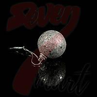 Игрушки елочные шары серебро, маленькие, 6 шт.