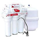 Система обратного осмоса для очистки воды Ecosoft Filter1 МO 5-36
