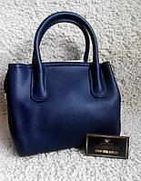 Стильная женская сумка Dior, Диор (темно-синяя)