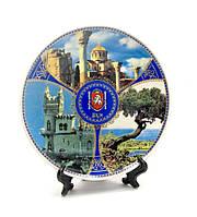 Тарелка керамическая на подставке Крым (d-18 см)