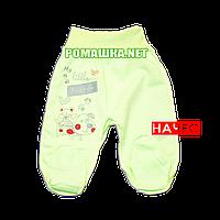Ползунки (штаны) на широкой резинке с начесом р. 56 ткань ФУТЕР 100% хлопок ТМ Алекс 3180 Зеленый