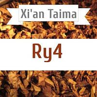 Ароматизатор Xi'an Taima RY4 5мл.