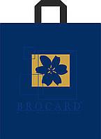 """Пакет петлевая ручка мат """"Брокард"""" Синий 25шт/уп *20 (уп.)"""