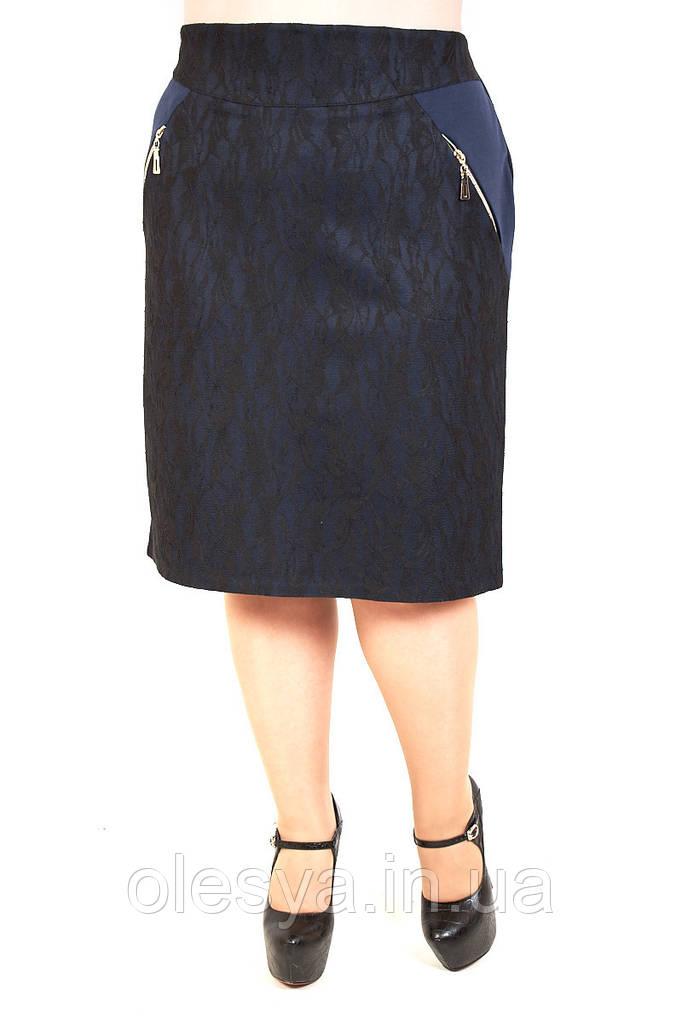Юбка большого размера Прямая гипюр змейка (3 цвета), юбка для полных женщин, юбка батал, дропшиппинг