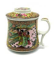 Чашка заварочная с ситом (300мл.) Гейши (h-9cм, d-8см)