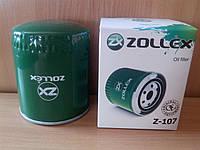 Фильтр масляный Zollex ГАЗ-3110 406дв.