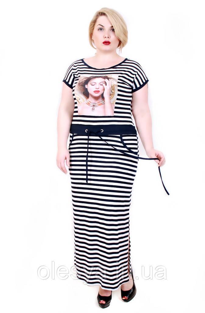 Платье длинное полоса картинка
