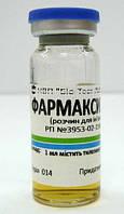 Фармаксин-200 инъекц. 10 мл ВЕТЕКО