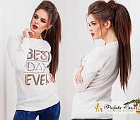 """Стильный женский свитер """" BEST DAY """""""