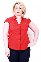 Рубашка Притал (4 цвета)