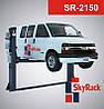 SR-2150 Автомобильный двухстоечный электрогидравлический подъемник