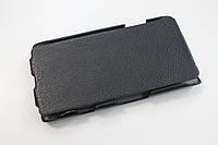 Кожаный чехол для Sony Xperia S Lt26i