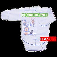 Детский боди с длинным закрытым рукавом р. 56 с начесом ткань ФУТЕР (байка) 100% хлопок ТМ Алекс 3188 Голубой1