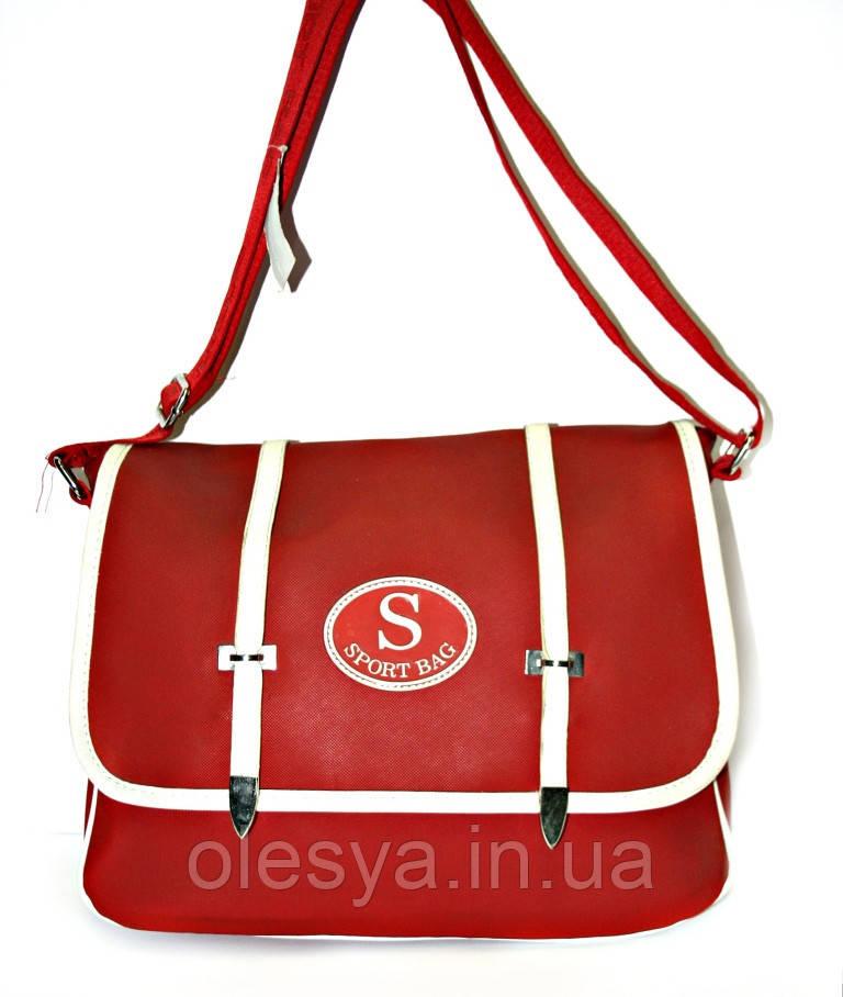 Сумка женская Sport Bag cambridge (2 цвета)