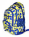 Рюкзак подростковый (школьный) JM1797  (4цвета), фото 2