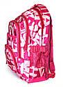 Рюкзак подростковый (школьный) JM1797  (4цвета), фото 10