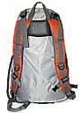 Рюкзак туристический серо оранжевый, фото 3