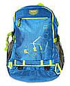 Рюкзак подростковый (школьный) JM1797  (4цвета), фото 9