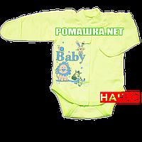 Детский боди с длинным закрытым рукавом р. 56 с начесом ткань ФУТЕР (байка) 100% хлопок ТМ Алекс 3188 Зеленый1