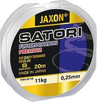 Флюорокарбон Jaxon Satori Fluorocarbon 20m