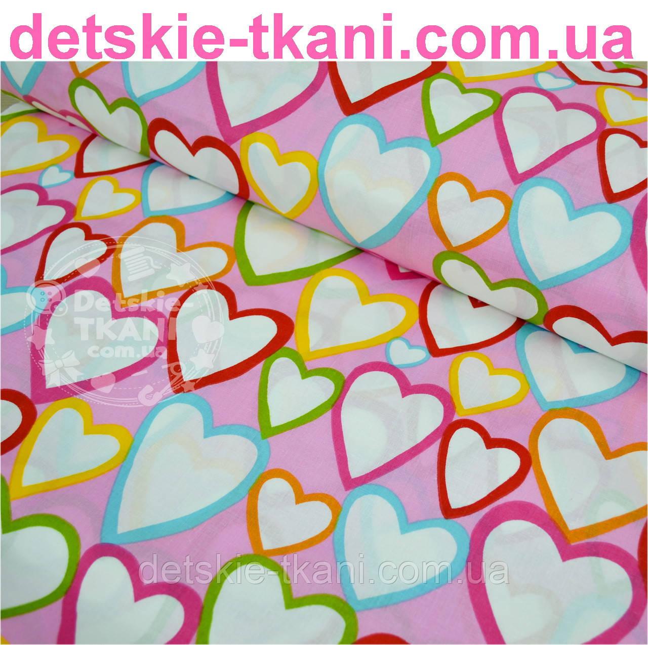 Ткань с разноцветными контурами сердец разной величины на розовом фоне № 497а