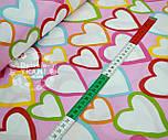 Ткань с разноцветными контурами сердец разной величины на розовом фоне № 497а, фото 2