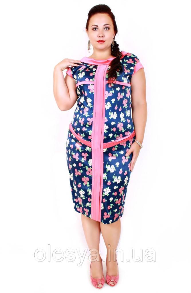 Платье большого размера маргарет цветное