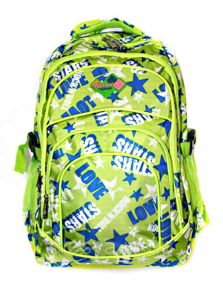 Рюкзак подростковый (школьный) 11 JM1967 звезды салатовый, рюкзак для школы, рюкзак недорого, дропшиппинг