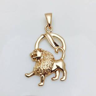 Кулон знак зодіаку лев xuping