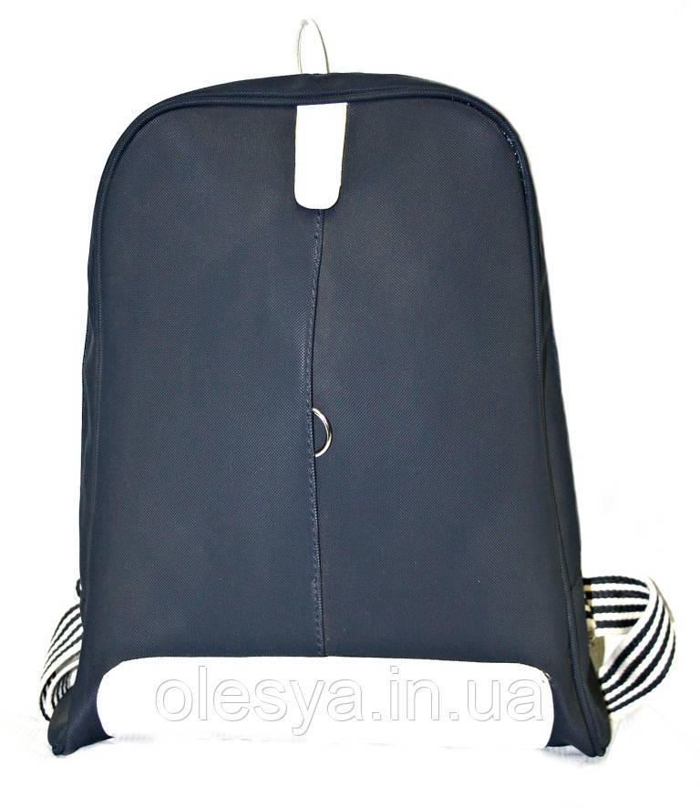 Рюкзак городской Лакоста темно-синий, кожаный рюкзак, рюкзак кожзам, рюкзак женский