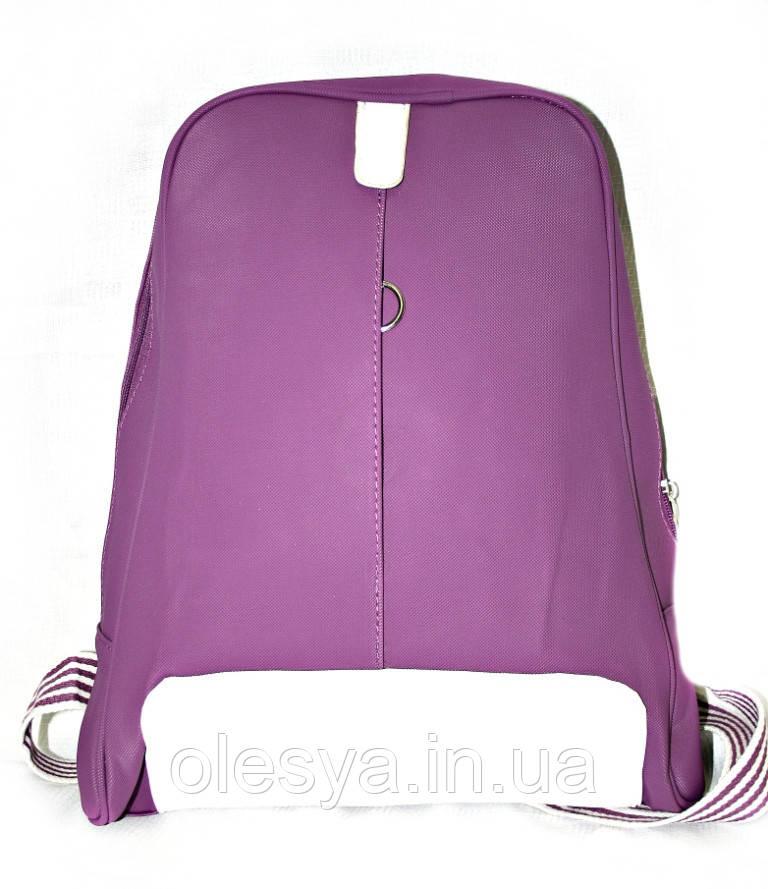 Рюкзак городской Лакоста сиреневый, кожаный рюкзак, рюкзак кожзам, рюкзак женский, рюкзаки оптом, дропшиппинг