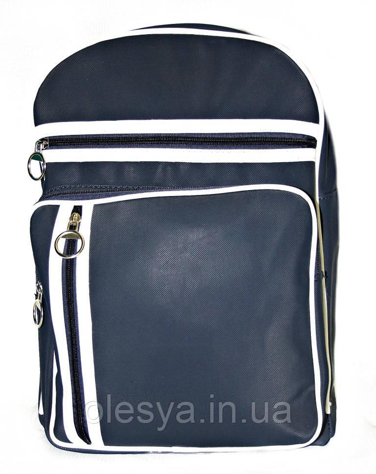 Рюкзак городской адидас 36716 темно-синий, кожаный рюкзак, рюкзак кожзам, рюкзак женский, оптом, дропшиппинг