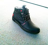 Зимние кожаные мужские ботинки Tommy Hilfiger 40-45 р-р