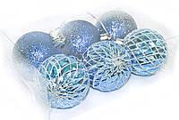 Елочные шары новогодние синие набор 6 шт