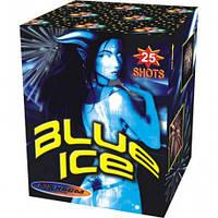 25 выстрелов.BLUE ICE Синий лед