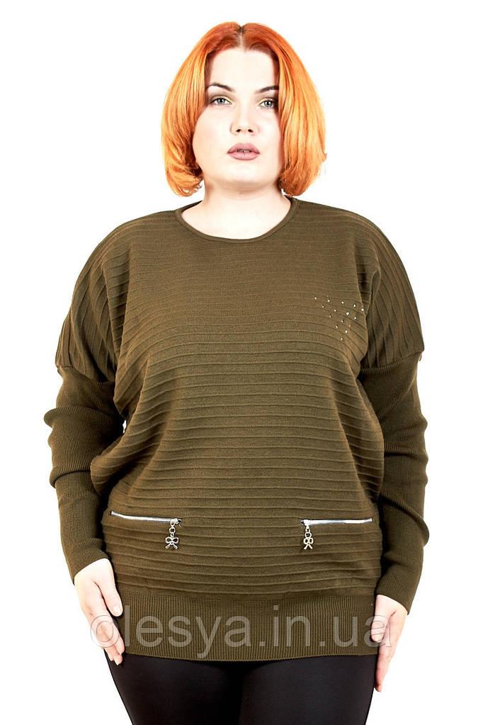 Свитер женский большого размера Летучая мышь (3 цвета), свитер женский для полных, дропшиппинг украина