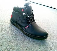Зимние синие кожаные мужские ботинки Tommy Hilfiger 40-45 р-р