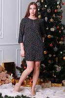 Платье женское нарядное 265.1 ( Я.М.И.)