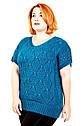Жилет вязанный большого размера Бася (6 цветов), вязанная жилетка большого размера, жилеты для полных женщин, фото 2