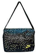 Сумка портфель найк 8817 желтые звезды, сумка универсальная, сумка для учебы, сумки недорого, дропшиппинг