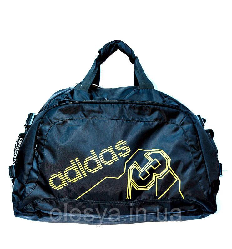 Сумка дорожная адидас 067 (3 цвета), дорожная сумка, вместительная дорожная сумка, сумки недорого, дропшиппинг