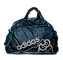 Сумка дорожная адидас 067 (3 цвета), дорожная сумка, вместительная дорожная сумка, сумки недорого, дропшиппинг, фото 4