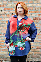 Рубашка женская большого размера Росса, одежда больших размеров, дропшиппинг украина
