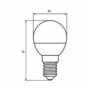 """Промо-набір EUROLAMP LED Лампа ЕКО серія """"Е"""" G45 5W E14 3000K акція 1+1, фото 2"""