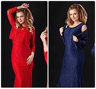 Платье нарядное в пол с болеро большого размера 50-56